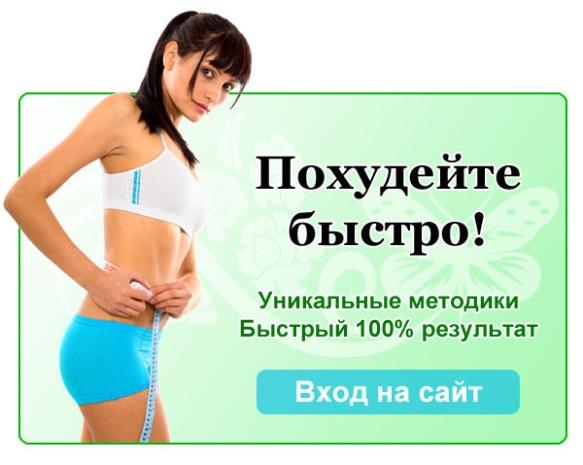 Диета при низком уровне тромбоцитов или breath ru официальная.
